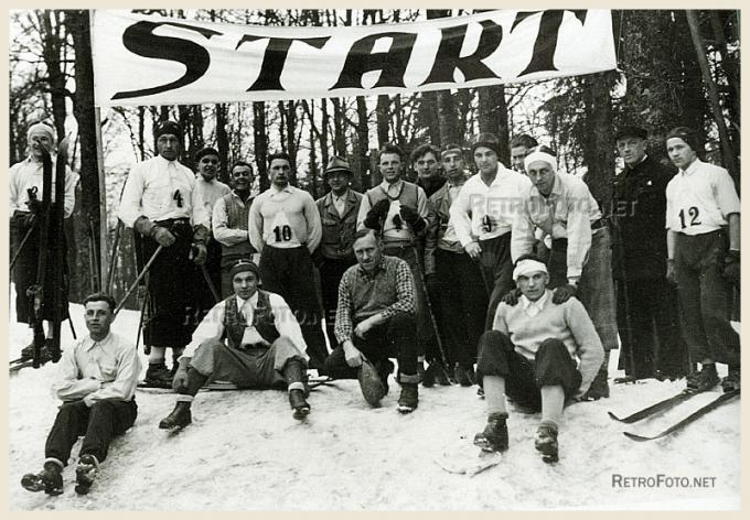 Skiclub Sněhaři