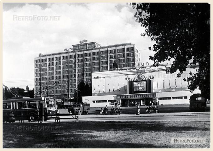 Gottwaldov - Velké kino