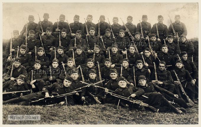 Vojenská jednotka
