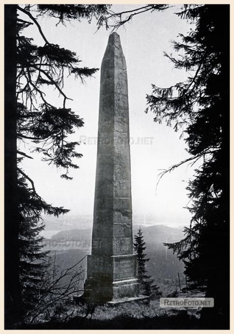 Pomník Adalberta Stiftera